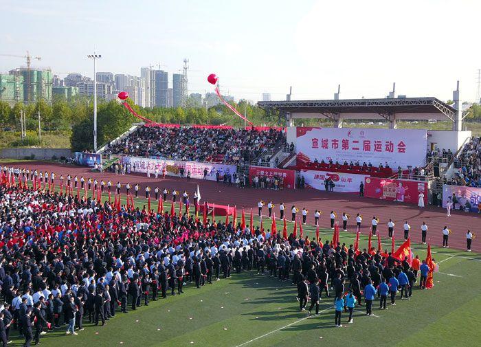 泾县639名运动员出征市二运会图片